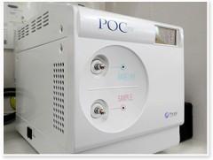 ピロリ菌感染診断用呼気ガス分析装置
